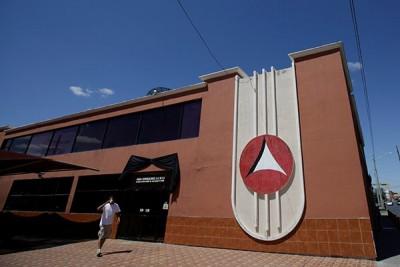 墨西哥《北方日报》的办事处。