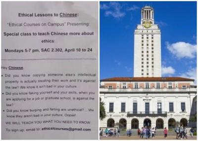 德州大学奥斯汀分校(右图)起侮辱华人传单(左图)。