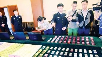 中山派出所以情报发布会上,亮大批缴获的犯罪工具。
