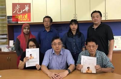 郑慧慧(前排左)在父亲郑亚九(前排右)的陪同下,出席巫程豪(中)协助召开的记者会,以寻找大哥的下落。