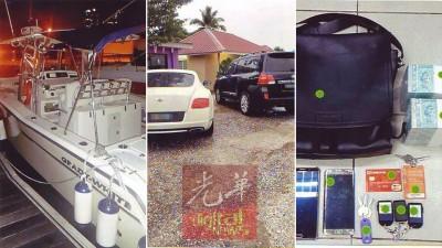 警方充公的财物当中包括名车和游艇等物品。警方出示起获的物品,保括现金、手机、轿车钥匙等物品。