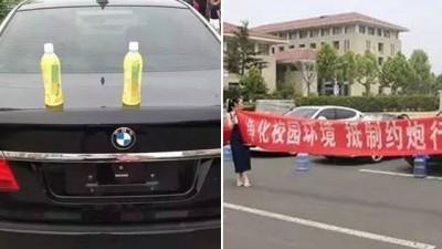 豪车车顶上放饮料,原来当中有玄机。大学里一些女生对此气得不行,直接拉起了横幅抗议。