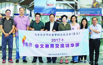 刘利民(左4)率领7名董总中央领导层及行政部高阶主管访华,促进我国华文教育的发展。