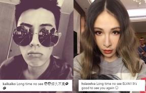 """柯震东与萧亚轩22日在IG发文表示""""好久不见""""。"""