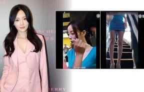 李小璐穿短裙遭猥琐偷拍。