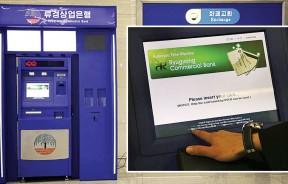 在顺安国际机场内设有自动柜员机,但不能使用。