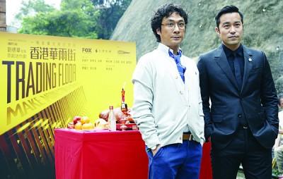 张孝全(右)身穿西装现身开镜仪式,宣布携手吴镇宇演出迷你剧。