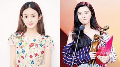 (左)赵丽颖是中国急速窜起的新生代女星。(右)范冰冰靠电影电影《我不是潘金莲》获得不少奖项。