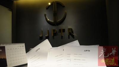 JJPTR公司照常营业,让尚未回本的会员上门登记,以便该公司核对后设法补偿。