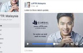 李宗圣在JJPTR的脸书专页上载一段音频。