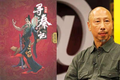 黄易的寻秦记及大唐双龙传都曾拍成电视剧。
