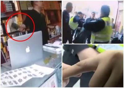 李男网络投注平台(红圈示)恐吓执法人员,杨女当阻碍警方执法时讲咬警手指。