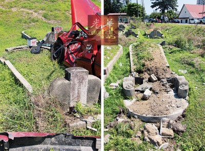 (左)现场有多只被影响之墓碑的油已经脱落,难鉴别。(右)中同样所坟墓的墓碑完全被撞碎。