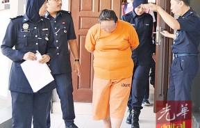 丰田皮卡车36岁女嫌犯遭押再延扣3天查案。