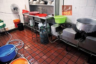 桃园点心茶楼厨房已重新整顿。