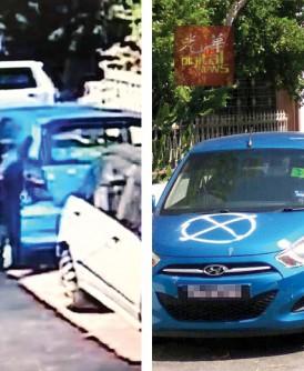 (左)影片中可见一名男子在一辆蓝色轿车旁徘徊。(右)图片中清楚可见眼前的蓝色轿车车盖被漆上了白色圈圈,而圈中也画上了一个叉。