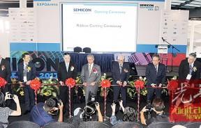 国际贸易及工业部长拿督斯里慕斯达法及槟州首席部长林冠英等主持国际半导体工业技术展剪彩开幕。