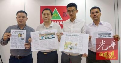 槟州民政党再度呼吁州政府,以便解密所有斯里丹绒槟榔第一期(STP1)、斯里丹绒槟榔第二期(STP2)以及新关仔角填海合约一事。(右起)陈敏捷、黄志毅、李文典及陈佾杰。