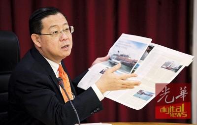 林冠英认为槟城港口有限公司暂停挖深北海深水码头,拂前签署的特许经营合约。