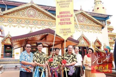 罗兴强为泰国泼水节主持开幕。右1为泰国驻槟领事伊卡吉。