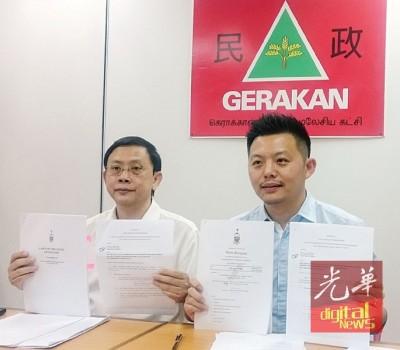 卢界燊(右)在李文典的陪同下指出,针对他申请斯里丹绒槟榔1及2和葛尼海岸计划的文件被拒一事,他将于下周向州政府提出上诉。