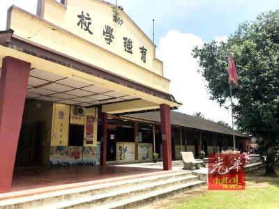 育强华小全校拥有46名学生及12名教师。