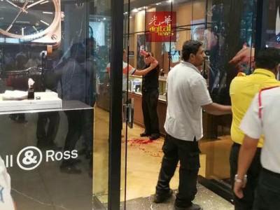 手表店的华裔经理遭凶徒袭击,砍伤左手臂及左大腿。