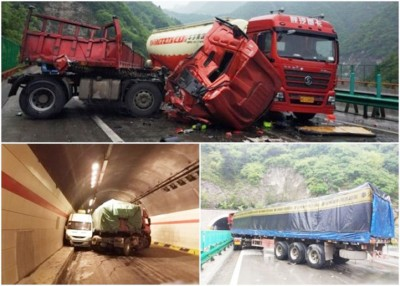 涉事车辆被撞至严重损毁,事件造成隧道堵塞。