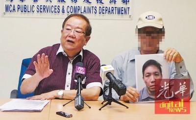 张天赐(左)促请大耳窿停止骚扰冯健充满(右)一家。