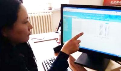 婚姻登记处职员展示该名奇女子的结婚离婚纪录。