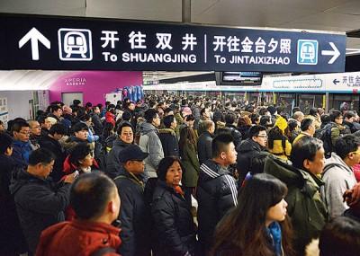 京师地铁日均客运量逾1000人次,山上时月台都挤满人。
