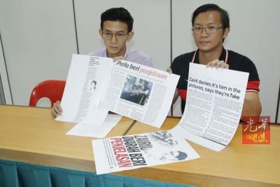 黄志毅(左)以及许保忠负,如照片为真,重新里尔就当认了,不然即当报警。