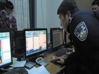 公安部指经营平台的疑犯分工明确。