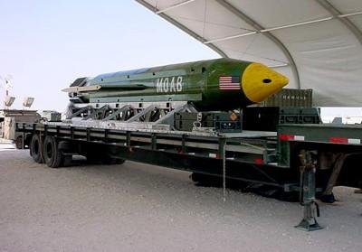"""""""炸弹的本""""举凡无限大型常规炸弹。(法新社照片)"""