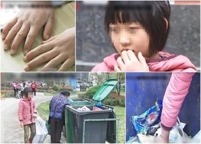 江苏昆山市一名女童遭后母逼辍学,每天吃垃圾维生。