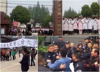 按指涉事产妇到广水市第一人民医院分娩后死亡,家属将一如既往名医生殴致双下肢截瘫,两者持横幅、标语抗议。