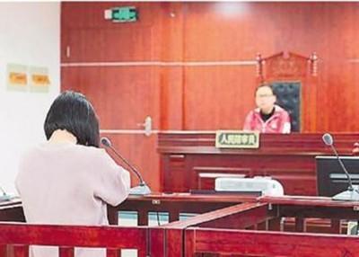 临海市法院开庭审理晶晶挪用180万元人民币公款案件。