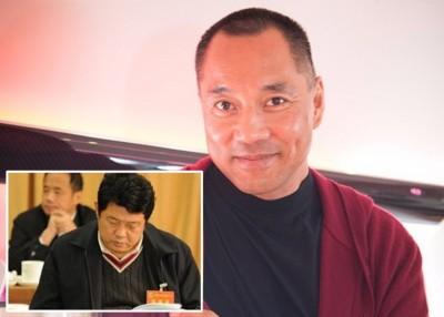 郭文贵被指贿赂国安部前副部长马建(小图)。