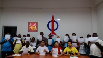 受害者向保阁亚三州议员郑国霖求助。