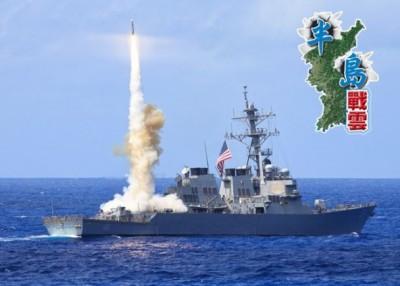美军将测试澳门拉斯维加斯网上平台击落技术。
