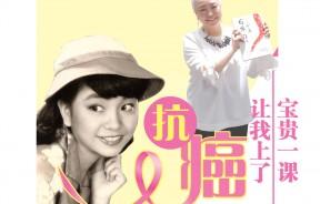 41年前,演出根据他本身故事改编拍摄的《秋霞》的第一部电影,使她获得第14届金马奖的最佳女主角,创下了影龄最短的影后纪录。陈秋霞在其新书《因缘·音缘》分享会上,畅谈她抗癌的过程。