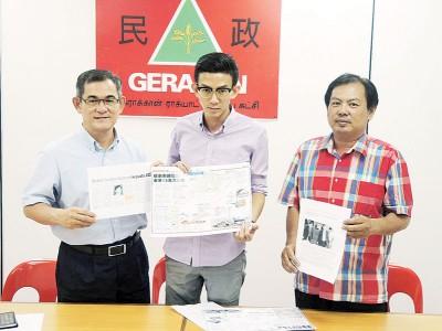 槟州民政党记者会,左起吴洑安、黄志毅及陈来源。