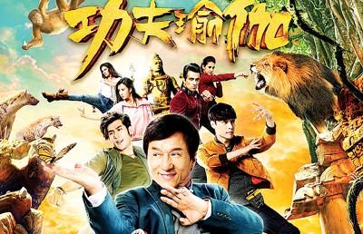成龙主演的动作喜剧贺岁片《功夫瑜伽》大马票房破3000万,刷新他个人大马票房纪录。