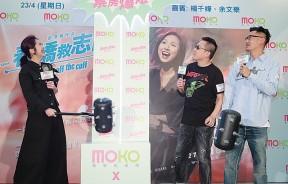 杨千嬅(左起)、彭浩翔与余文乐拿起锤子,希望电影《春娇救志明》再创新纪录。