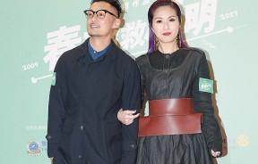 """余文乐与杨千嬅以一身""""潮look""""现身《春娇救志明》群星首映礼。"""