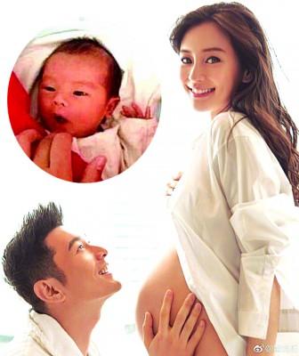"""黄晓明和Angelababy新岁喜迎爱子""""有些海绵""""落地。"""