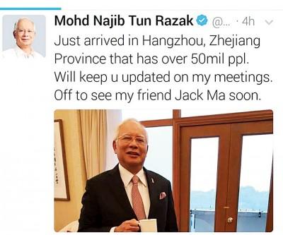 """纳吉同到杭州,尽管于推特打卡,""""剧透""""见面和马云会。"""