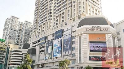 槟城时代广场Birch The Plaza公寓有权禁止该公寓有民宿活动。