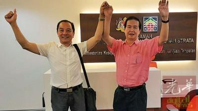 梁坤德(左)及林成家对于此胜诉感到开心,并举手作为胜利手势。