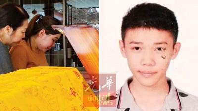 失去幼子和胞弟的韦美莲(左)和黄苑圆伤心痛哭。右图为黄建森遗照。